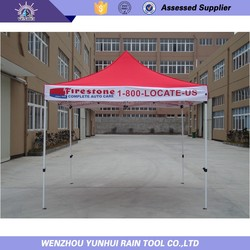water proof marquee pavillion folding tent
