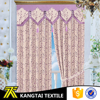 Leaves pattern high standard cheap polyester jacquard window curtains