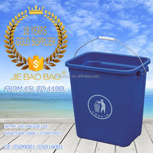 JIE BAOBAO! FACTORY MADE HDPE TOP RECYCLE 30L PLASTIC UNIQUE DESIGN HANDMADE DUSTBIN