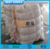 Cheap Best selling baled Old Waste Foam Sponge