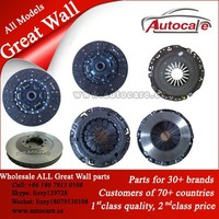 car and truck clutch parts byd lifan greatwall changan dongfeng jac brilliance faw baw saic wuling auto parts