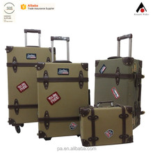 2016 OEM accept Chinese vintage carry on luggage bags suitcase for women