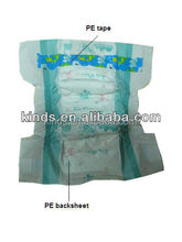 Colored cute disposable baby diapers