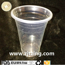 16oz clear plastic juice cup,disposble plastic ice cream cup,clear PP smoothie cup with lid
