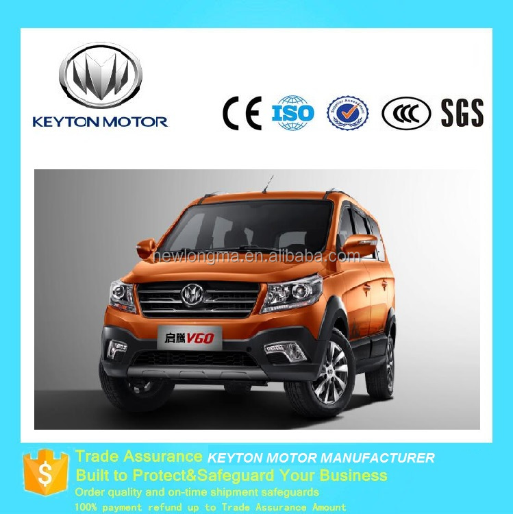 2017 chinese suv new china cheap price SUV/MPV car