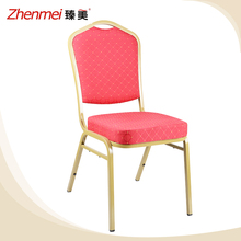 China high quality stackable hotel dinner aluminium used banquet chairs for sale