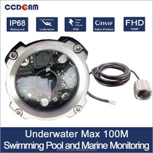 1080P underwater cctv swimming pool camera