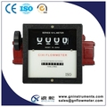 Competitive Price fuel consumption flow meter, fuel consumption meter, fuel dispenser flow meter