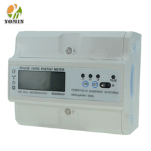 Din rail Portable domestic remote energy meter