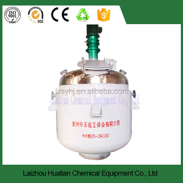 Stainless steel sanitary epoxy resin reactor / high quality sanitary Tank