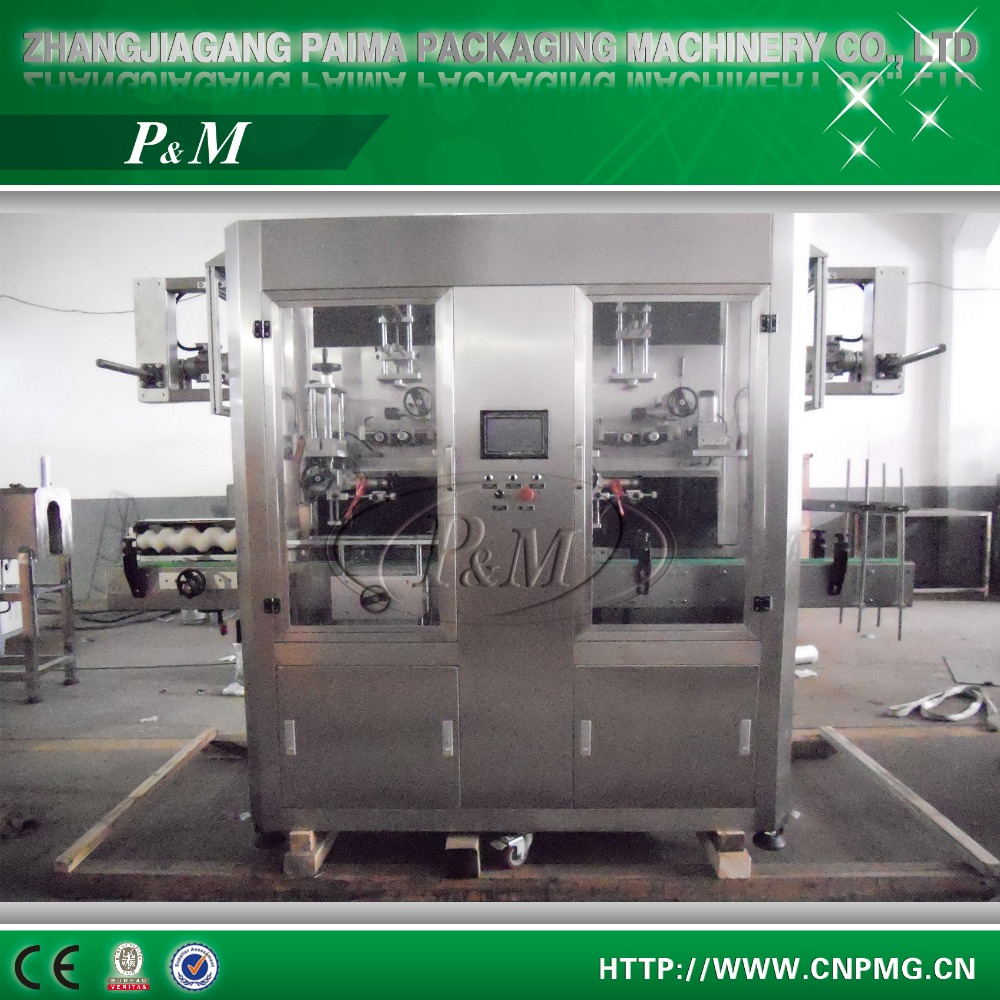 double head PVC/PET shrink sleeve labeling machine of packaging equipment for bottles