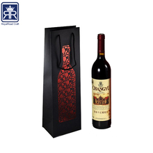 Luxury Hot Stamping Wine Bottle Paper Bag wine glass carrier bag