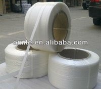 Factory supply Polyester Woven Cord Straps(13-32mm)