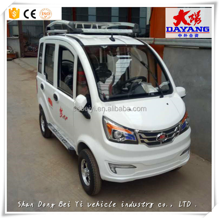 2017 EEC 4 wheels mini electric car/low speed tricycle for adults