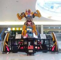 Intelligent autonomous robot /intelligent robot toys / cion operated dancing robot