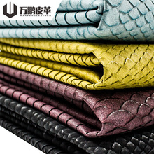 Modern Embossing Artificial Natural Snake Skin Pvc Pu Leather Stock Lot For Bag