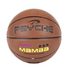 Nonslip training rubber branded custom personality lamination glossy basketball
