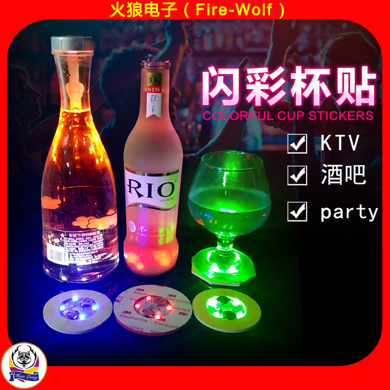 Fire-Wolf Color Changing LED Light Drink Cup coaster