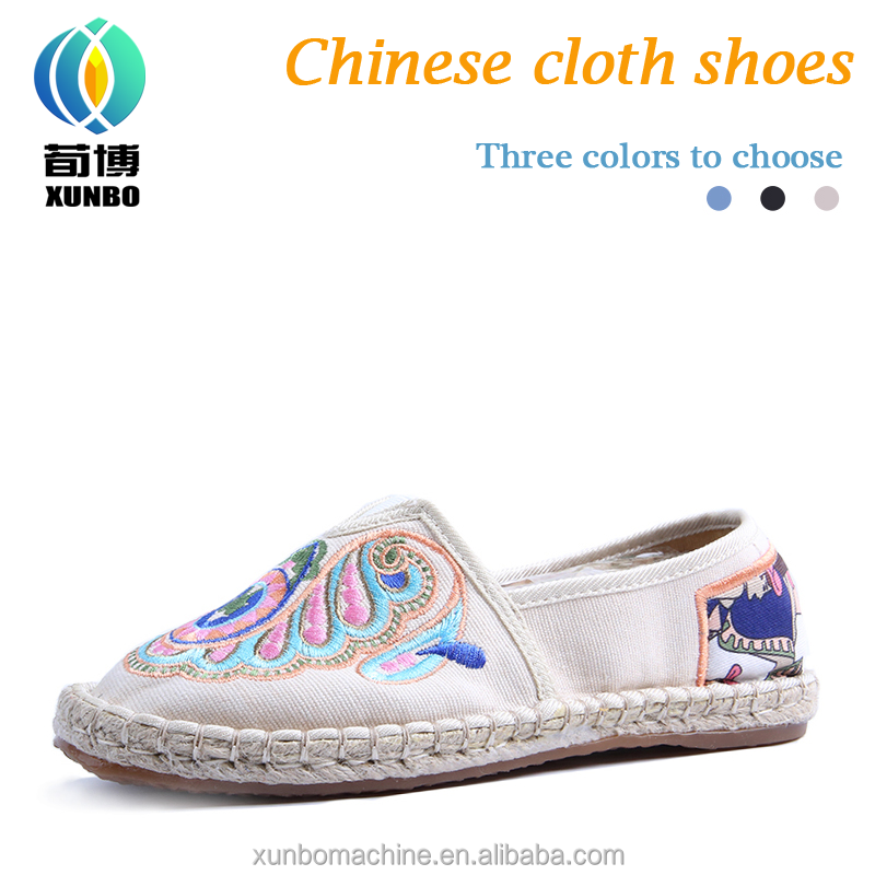 2017 Spring New design Chinese traditional ladies canvas shoes