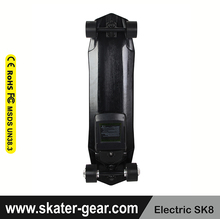 SKATERGEAR carbon fiber long mountain board electric dual motor skateboard