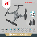 LH-X24WF remote control drone wifi real-time FPV foldable quadcopter kit with hd camera