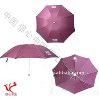 Pongee Three Folding Umbrella With Customized