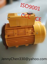 YL series single phase 0.37kw asynchronous motors 2,4 pole