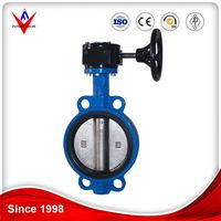 made in china wafer butterfly valve price