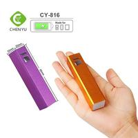 Portable 18650 battery legoo 2600mah power bank with keychain