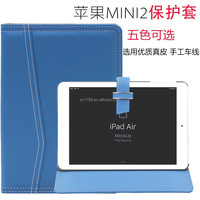 Factory wholesales PU leather case for ipad mini 1 2 3 4