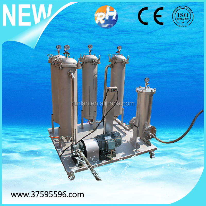 2016 New stainless steel bag filter for swimming pool