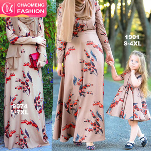 9074# Ladies Cherry Floral Printing Fashion Long Sleeve Chiffon Muslim Maxi Dress Islamic Arab Saudi Abaya