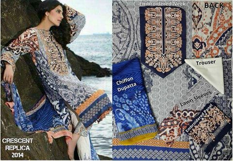 Pakistani Lawn Suits | Embroidered Lawn Suits | Cheap lawn suits