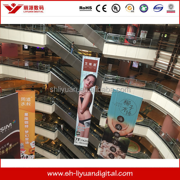 Hanging roll up banner printing
