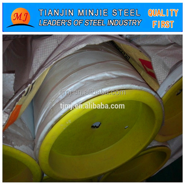 HOT ROLLED GROOVE PIPE