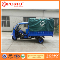 China Cheap Tricycle Popular Good Quality Low Consumption Cheap 250Cc Air Cooled Tricycl 3 Wheel Motorcycle