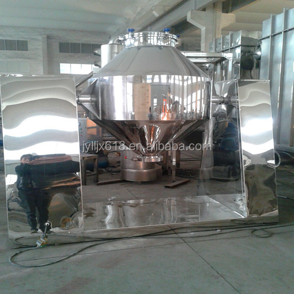 Pharmaceutical industry powder mixture Model W Double Cone Mixer,chemical powder mixer