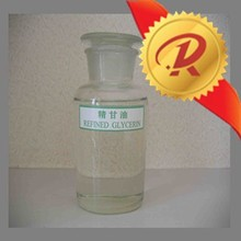 organic vegetable wholesale glycerin prices