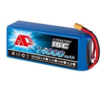 Cleva UAV Drone High Rate Li-Po Battery, 14000mAh 15C 11.1V
