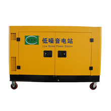 12KW Silent Portable Generator Movable Diesle generator