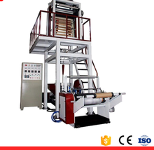 High Speed MiNi SJ-45 PE Plastic blown film extrusion Machine