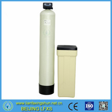 Water Hardness Removal United Standard Water Softener