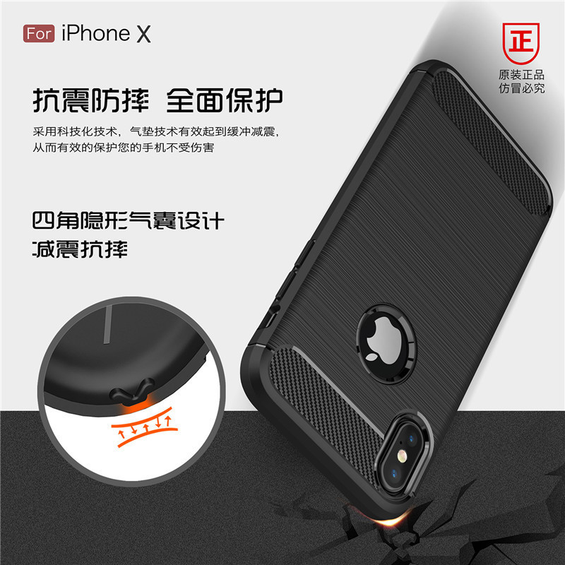 Wholesale Hybrid Carbon Fiber Rugged Armor Silicone Soft Mobile Phone Cover Case for Apple iPhone X
