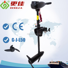 Mini Electric Trolling Motor for Kayak/Canoe