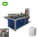 Low price hygienic roll paper band saw cutting machine