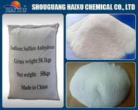 glauber salt price manufacturer in China
