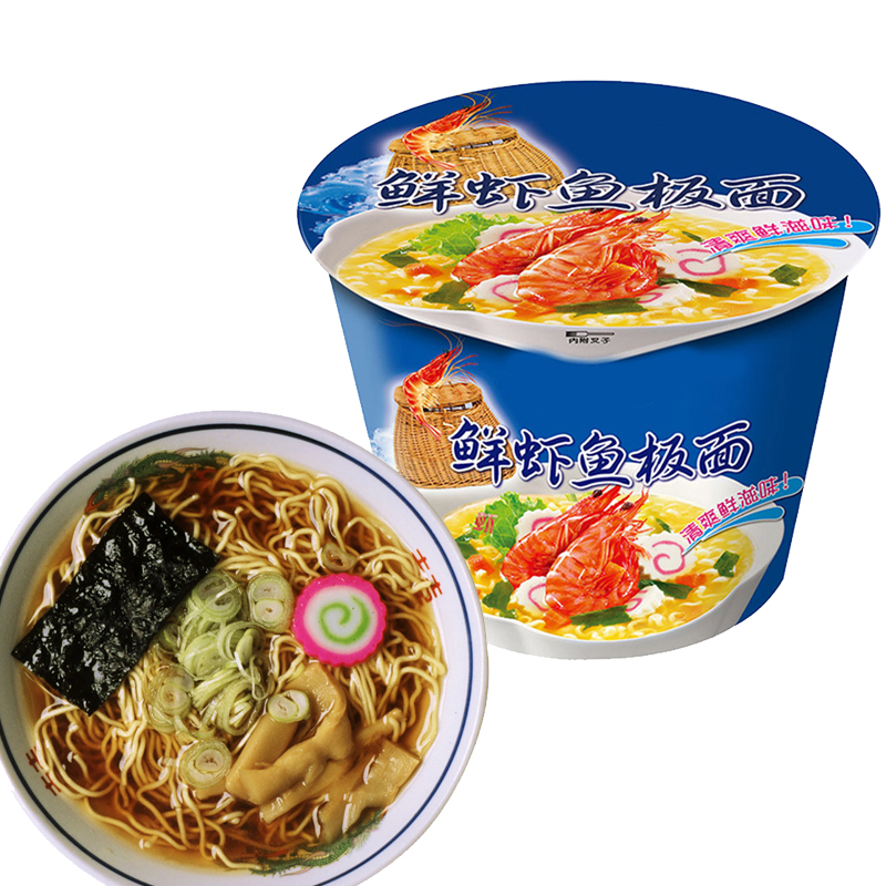 98g/cup Chinese famous brand delicious fried air dried fresh shrimp instant noodles with wholesale price