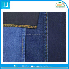 cotton spandex lyocell denim fabric for ladies