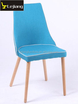 new products 2015 innovative fabric wooden dining chair DC-1461M