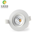 2018 gyro classical model 9w dimmable led downlight 2000-2800k cct adjustable born for nordic market without downlight box